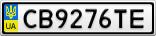 Номерной знак - CB9276TE