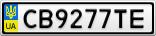 Номерной знак - CB9277TE
