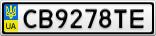 Номерной знак - CB9278TE