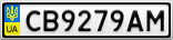 Номерной знак - CB9279AM