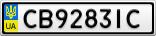 Номерной знак - CB9283IC