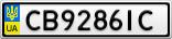 Номерной знак - CB9286IC
