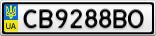 Номерной знак - CB9288BO