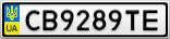Номерной знак - CB9289TE