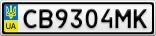 Номерной знак - CB9304MK