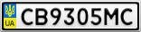 Номерной знак - CB9305MC