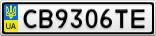 Номерной знак - CB9306TE