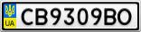Номерной знак - CB9309BO