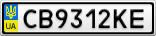 Номерной знак - CB9312KE