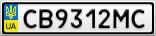 Номерной знак - CB9312MC