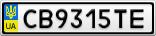 Номерной знак - CB9315TE