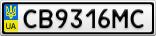 Номерной знак - CB9316MC