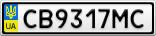 Номерной знак - CB9317MC