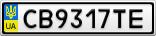 Номерной знак - CB9317TE