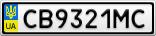 Номерной знак - CB9321MC
