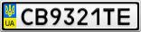 Номерной знак - CB9321TE