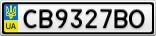 Номерной знак - CB9327BO