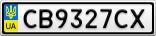 Номерной знак - CB9327CX