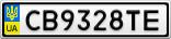 Номерной знак - CB9328TE