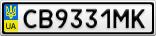 Номерной знак - CB9331MK