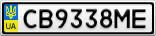 Номерной знак - CB9338ME