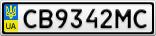Номерной знак - CB9342MC