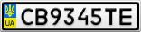 Номерной знак - CB9345TE