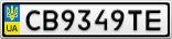 Номерной знак - CB9349TE