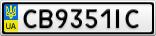 Номерной знак - CB9351IC