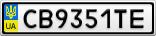 Номерной знак - CB9351TE