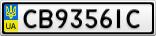 Номерной знак - CB9356IC