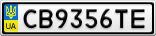 Номерной знак - CB9356TE