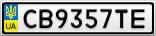 Номерной знак - CB9357TE