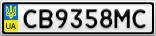 Номерной знак - CB9358MC