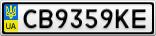 Номерной знак - CB9359KE