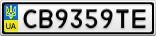 Номерной знак - CB9359TE