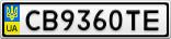 Номерной знак - CB9360TE