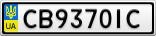 Номерной знак - CB9370IC