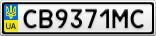 Номерной знак - CB9371MC