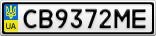Номерной знак - CB9372ME