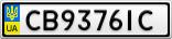 Номерной знак - CB9376IC