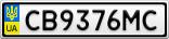 Номерной знак - CB9376MC