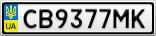 Номерной знак - CB9377MK