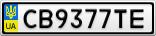Номерной знак - CB9377TE