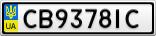 Номерной знак - CB9378IC