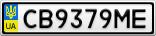Номерной знак - CB9379ME