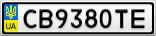 Номерной знак - CB9380TE