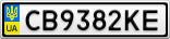 Номерной знак - CB9382KE
