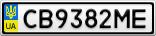 Номерной знак - CB9382ME