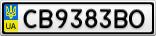 Номерной знак - CB9383BO